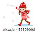 雪合戦3 59609008