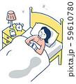 ベッドですやすや眠る女性 59610780