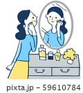 鏡で自分の顔を見る女性 59610784