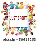 Sport cartoon people vector frame. Illustration of people or kids playing football, volleyball 59615263