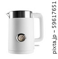 Nice design of modern kettle water boiler with 59617651