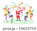 Present for loved ones_Santa give to many Children 59620759