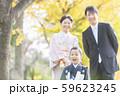 Hakamagi 59623245