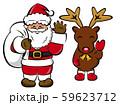 サンタクロース 59623712