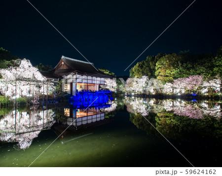 平安神宮 - 紅しだれコンサート  59624162