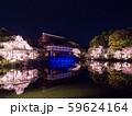 平安神宮 - 紅しだれコンサート  59624164