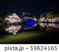 平安神宮 - 紅しだれコンサート  59624165
