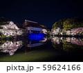 平安神宮 - 紅しだれコンサート  59624166