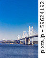 瀬戸大橋 11月初旬 59624192