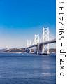 瀬戸大橋 11月初旬 59624193