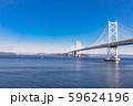瀬戸大橋 11月初旬 59624196