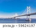 瀬戸大橋 11月初旬 59624197