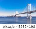 瀬戸大橋 11月初旬 59624198