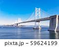 瀬戸大橋 11月初旬 59624199