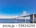 瀬戸大橋 11月初旬 59624200