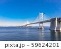 瀬戸大橋 11月初旬 59624201
