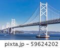 瀬戸大橋 11月初旬 59624202