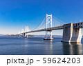 瀬戸大橋 11月初旬 59624203
