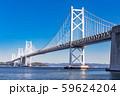 瀬戸大橋 11月初旬 59624204