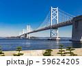 瀬戸大橋 11月初旬 59624205