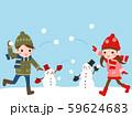 雪合戦4 59624683