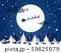 クリスマスイメージ素材 59625079