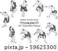 踊る男たち02 59625300