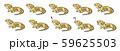 シンプルなフトアゴヒゲトカゲのイラストセット 59625503