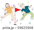 高齢者のスポーツ 59625908