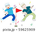 高齢者のスポーツ 59625909