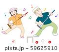 高齢者のスポーツ 59625910