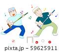 高齢者のスポーツ 59625911