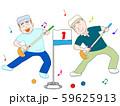 高齢者のスポーツ 59625913