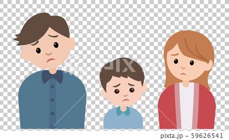 부모와 아들 59626541