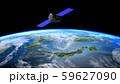 日本 JAPAN 地球 クラウド 宇宙 CG 衛星 59627090