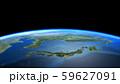 日本 JAPAN 地球 プレーン 宇宙 CG  59627091
