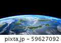 日本 JAPAN 地球 クラウド 宇宙 CG  59627092