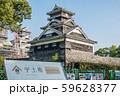 熊本城 宇土櫓(2019年10月撮影) 59628377