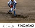高校野球 マウンドのエース 59629392
