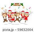 クリスマス ジャンプする子供たち 59632004
