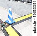 青いシマシマのコーンと配線 59633354