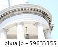 円形の建物 59633355