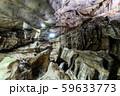 千仏鍾乳洞 59633773