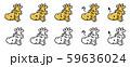 手描き風のしゃちほこのイラストセット 59636024
