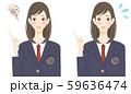 悩みを持つ女子高生 友達と喧嘩 ネガティブ ショック 59636474