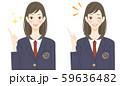 女子高生セット 制服 ブレザー姿のかわいい女の子 59636482