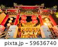 夜の横浜中華街・関帝廟 59636740