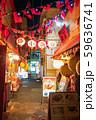夜の横浜中華街・台南小路 59636741