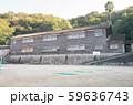 真鍋島・真鍋中学校 59636743