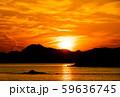 大久野島からの夕焼け 59636745